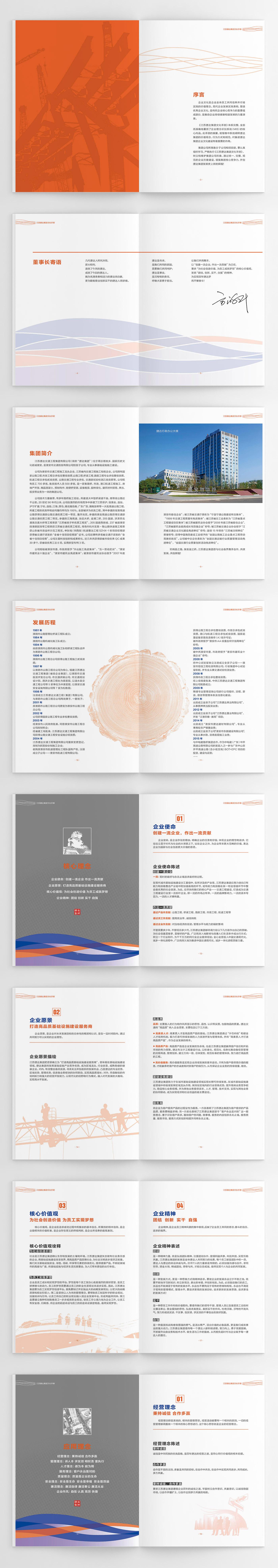 内页效果3.jpg